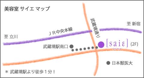 武蔵境駅から徒歩1分! 美容室サイエ マップ(地図)