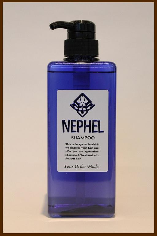 NEPHEL