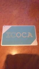 ICOCAです。