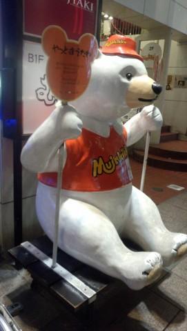 こんな白熊も(^_^;)