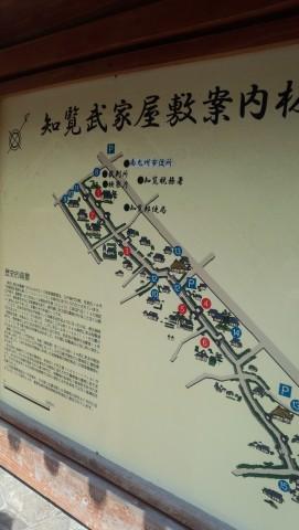 武家屋敷マップ