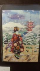 冬の京都。いいね!