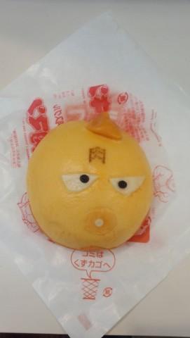 牛丼風味!