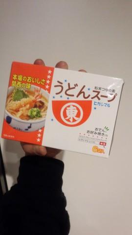 うどんスープ♪